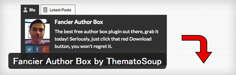 著者プロフィールを記事の上部や下部に表示することができるWordPressプラグイン「Fancier Author Box」