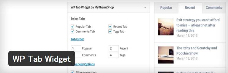 人気記事・新着記事・コメント・タグをウィジェットでタブ表示できるWordPressプラグイン「WP Tab Widget」