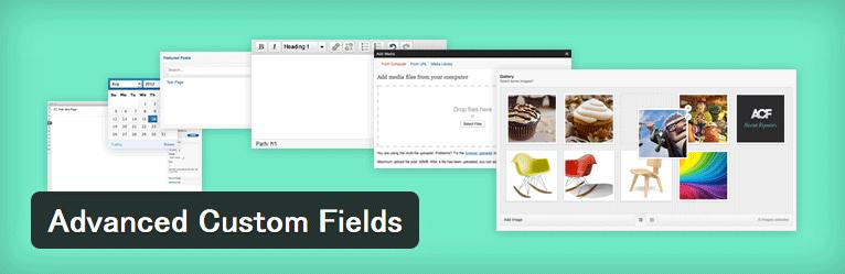 簡単にカスタムフィールドを追加することができるWordPressプラグイン「Advanced Custom Fields」