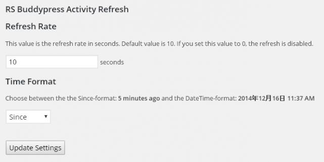 RS Buddypress Activity Refreshの設定