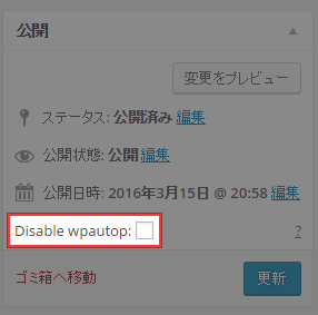 Disable wpautop