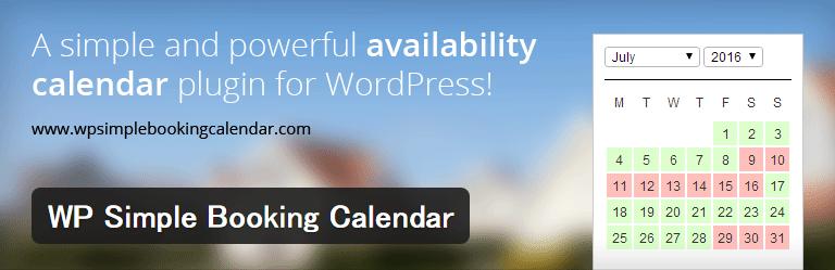 シンプルな営業日カレンダーを設置できるWordPressプラグイン「WP Simple Booking Calendar」