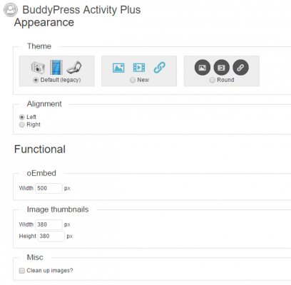BuddyPress Activity Plusの設定