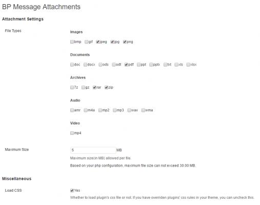 BuddyPress Message Attachmentの設定