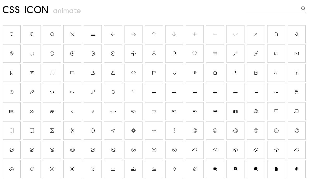 CSSのみで作られたアイコンをコピペで利用できる「CSS ICON」
