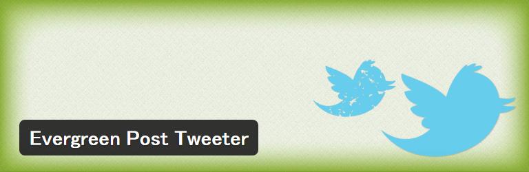 選択したカテゴリーやタグに含まれる過去記事をランダムにツイートしてくれるWordPressプラグイン「Evergreen Post Tweeter」