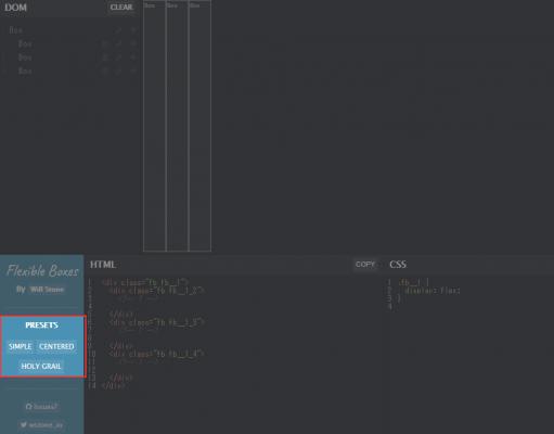 Flexible Boxesにアクセスして、「PRESETS」でベースとなるレイアウトを選択します。
