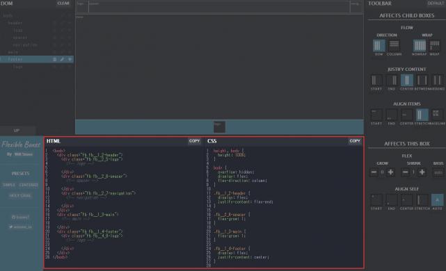 レイアウトの作成が完了したら、HTMLとCSSをコピーして利用します。