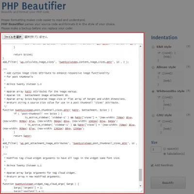PHP Beautifierの使い方