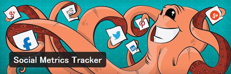 記事のSNSでの反応を集計することができるWordPressプラグイン「Social Metrics Tracker」
