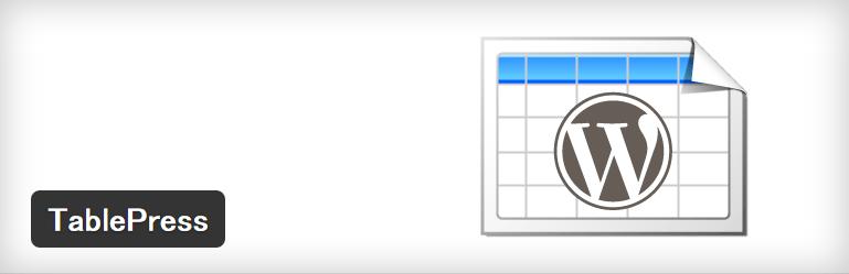 並べ替え機能も!表を直感的に作成して投稿に挿入できるWordPressプラグイン「TablePress」