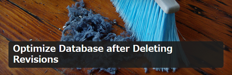 データベースの最適化とリビジョンの削除ができるWordPressプラグイン「Optimize Database after Deleting Revisions」