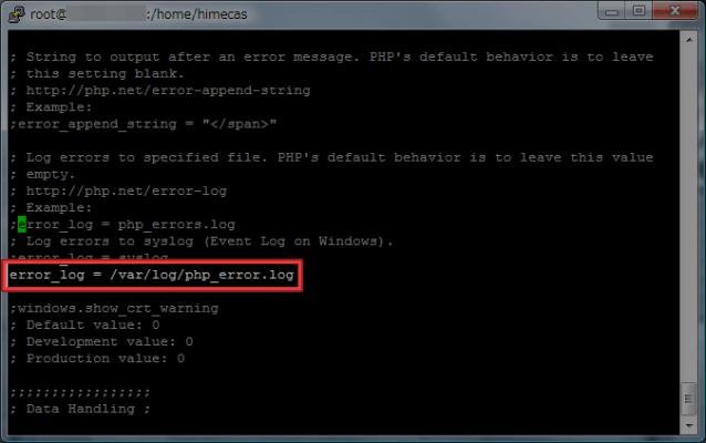 error_log = /var/log/php_error.log