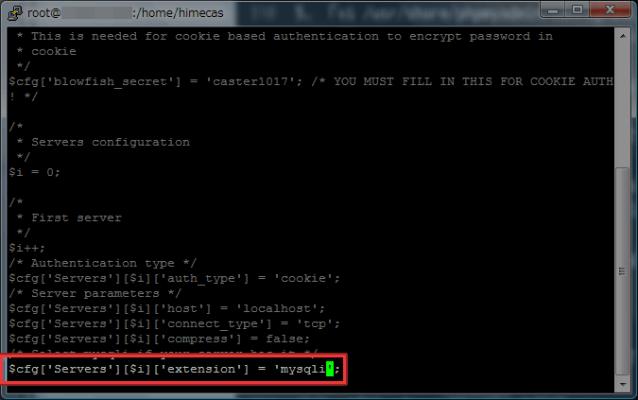 $cfg['Servers'][$i]['extension']