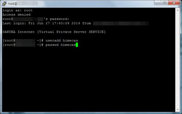 ユーザーを作成しパスワードを設定