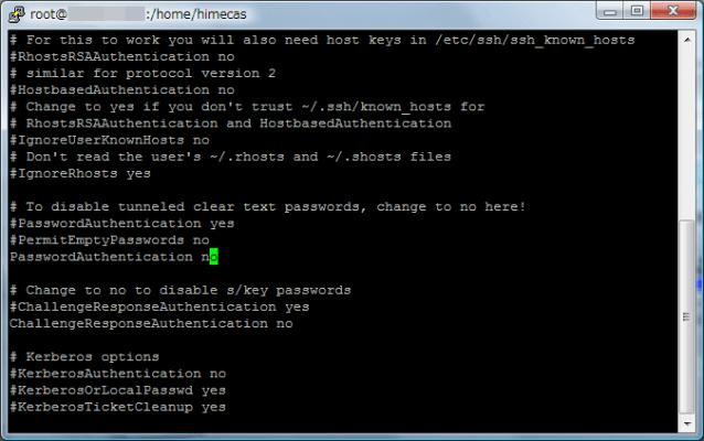 PasswordAuthentication