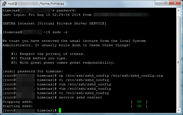 service sshd restart