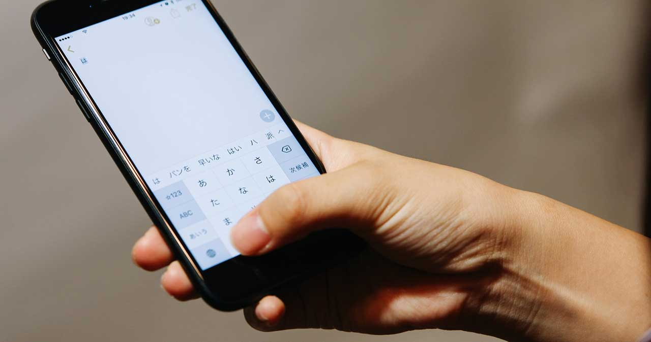 Contact Form 7のフォームに確認用メールアドレスの項目を追加する方法