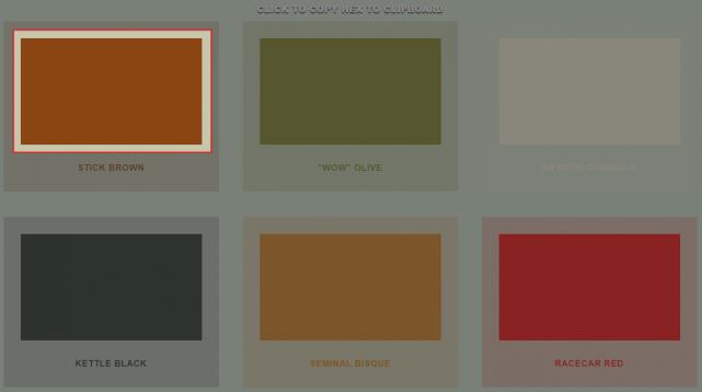 terrible colorsの使い方