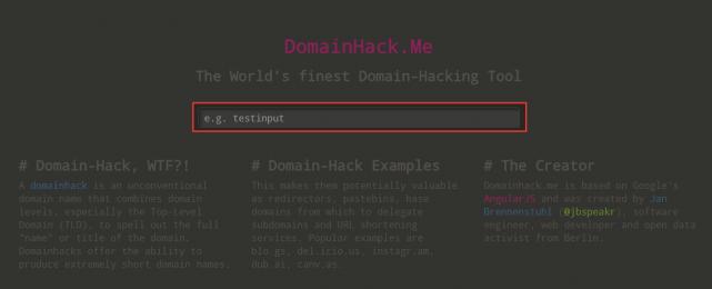 DomainHack Meの使い方