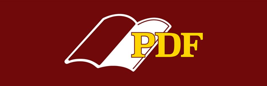 ダッシュボードにPDFを表示させることができるWordPressプラグイン「RD Dashboard pdf」
