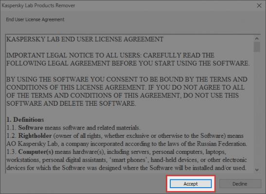 規約への同意