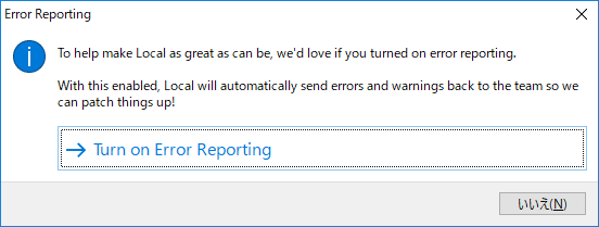 Turn on Error Reporting