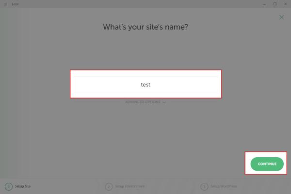 サイト名の入力