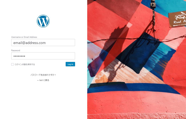 ログイン画面を管理画面上からカスタマイズすることができるWordPressプラグイン「Login Designer」