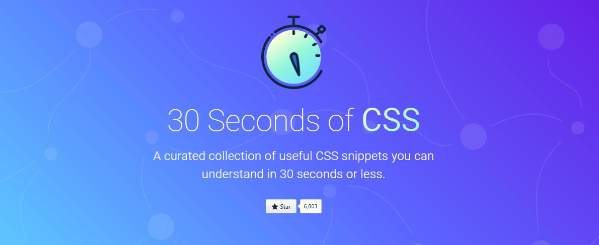 30秒で理解できるCSSのコードスニペットがまとめられている「30 Seconds of CSS」