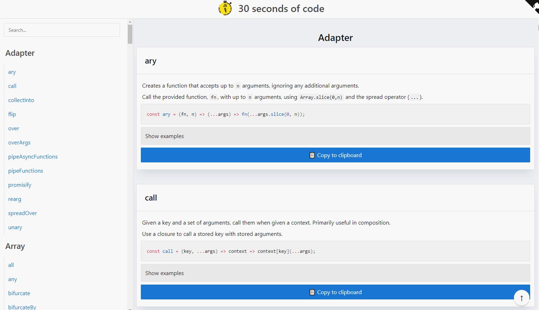 30秒で理解できるJavaScriptのコードスニペットがまとめられている「30 seconds of code」