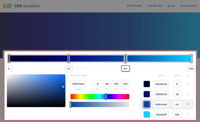 CSS Gradientの使い方