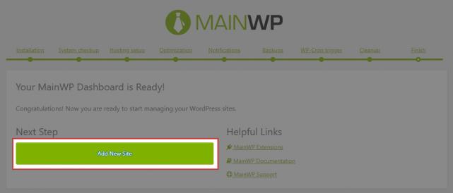 MainWP初期設定完了