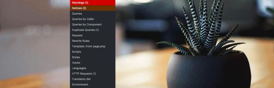 様々なクエリ情報が確認できる高度なWordPressデバッグプラグイン「Query Monitor」