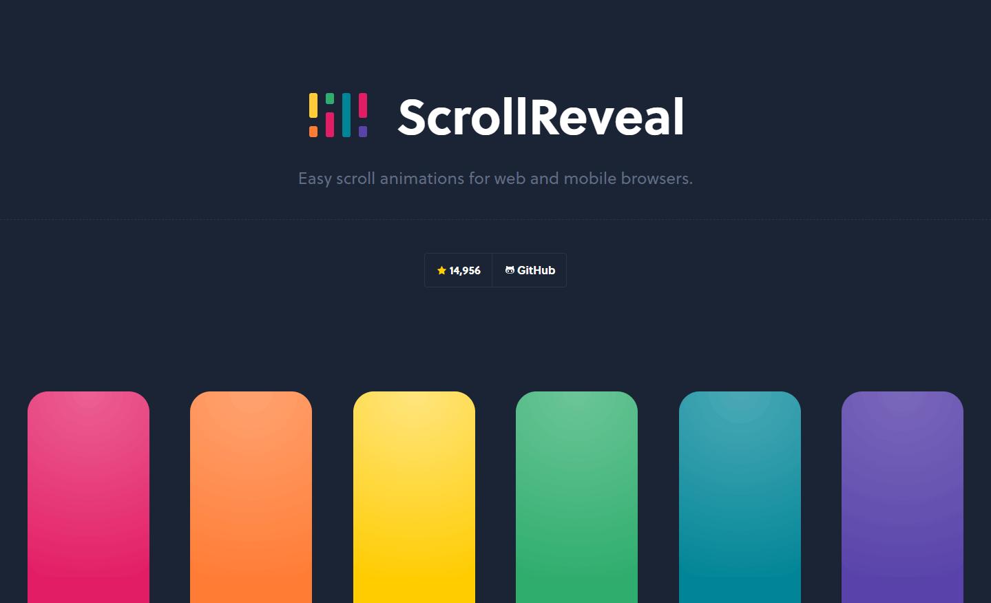 スクロール時にパララックス効果を加えられる軽量スクリプト「ScrollReveal」