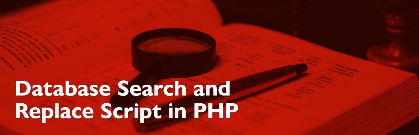 WordPressのデータベース内のドメインを置換できる便利ツール「Database Search and Replace Script in PHP」の使い方