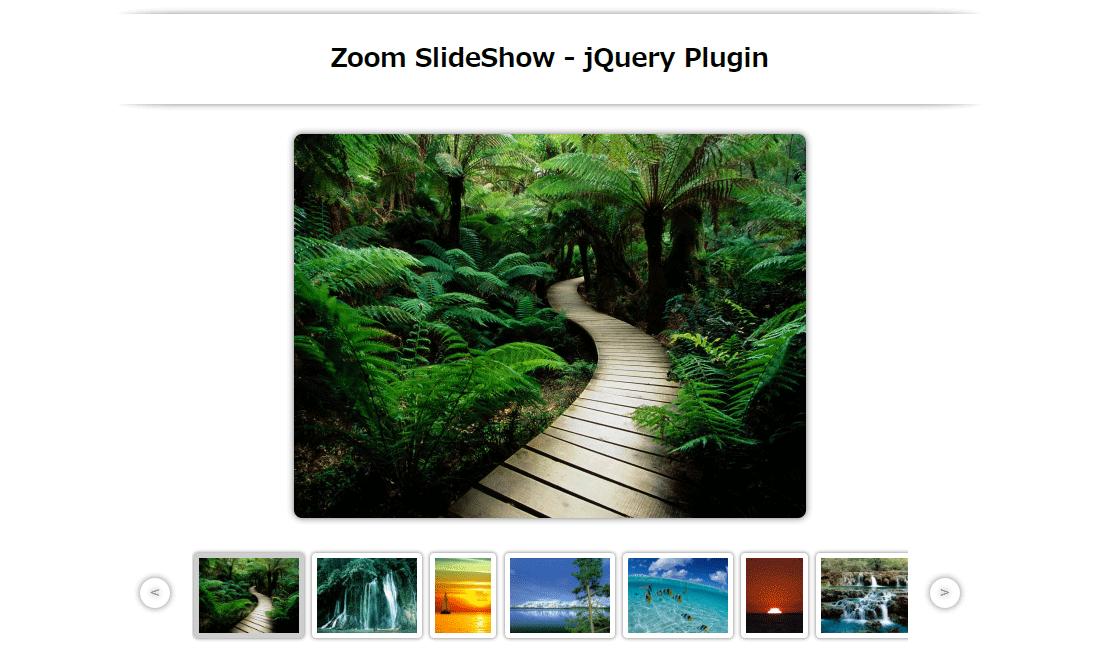 スライド画像を虫眼鏡でズームできる機能がついている一風変わったjQueryスライダー「Zoom SlideShow」