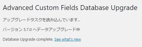 Database Upgrade complete
