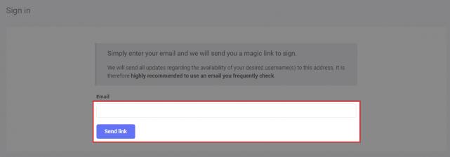メールアドレスの入力