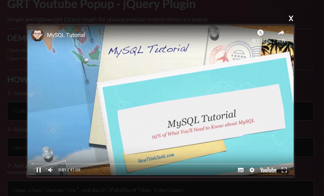 YouTubeの動画IDを指定するだけで動画のポップアップ再生を実装できるjQueryプラグイン「GRT Youtube Popup」
