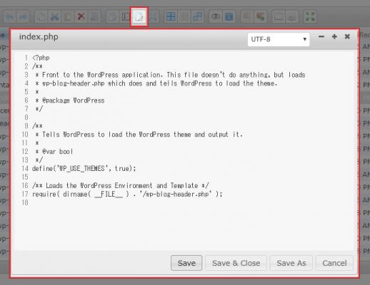 ファイルの編集