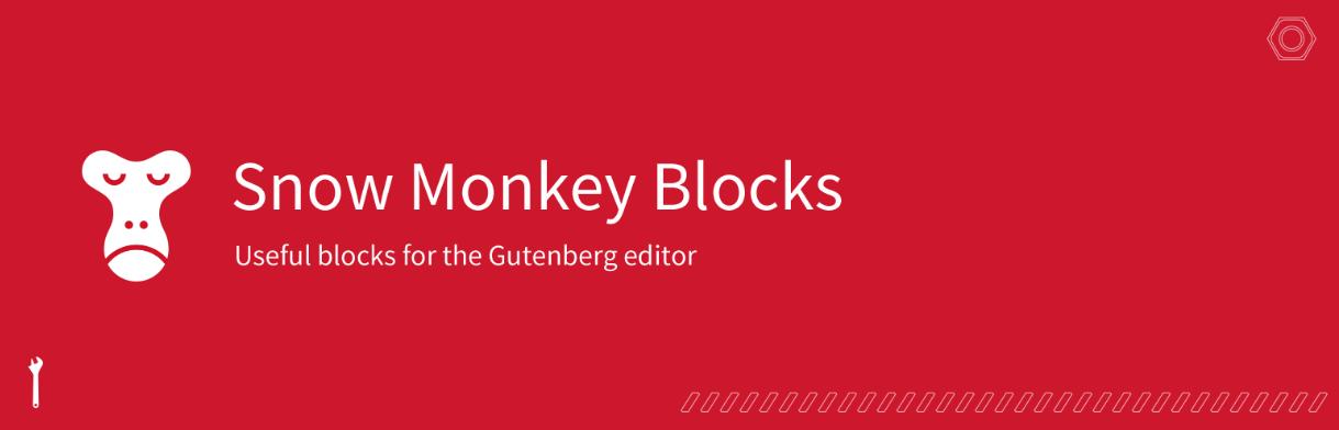 アラートや吹き出しなどGutenberg用の様々なブロックを追加してくれるWordPressプラグイン「Snow Monkey Blocks」