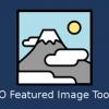投稿内の画像からアイキャッチ画像を自動生成してくれるWordPressプラグイン「XO Featured Image Tools」