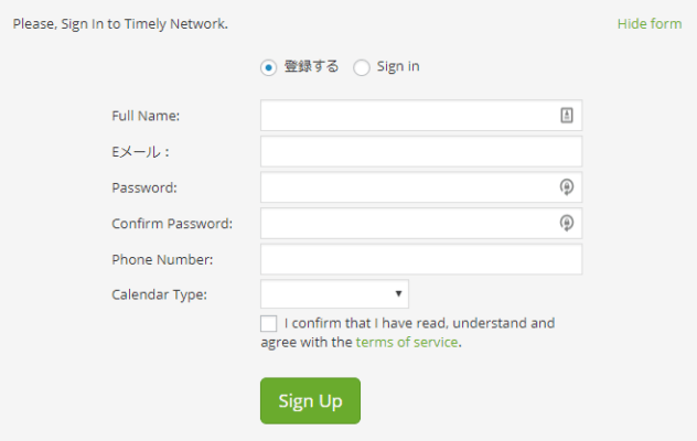 Please, Sign In to Timely Network