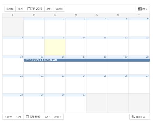 イベントカレンダーの表示