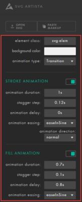 SVGアニメーションの設定