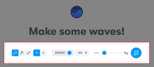 波形の作成