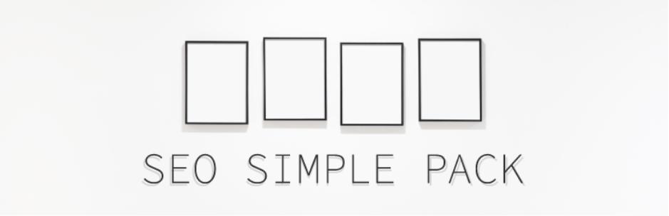 基本的なSEOはこれでOK!WordPressサイト用のシンプルなSEOプラグイン「SEO SIMPLE PACK」