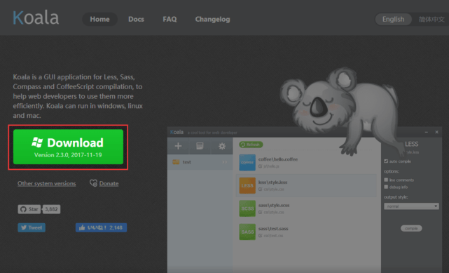 Koalaのダウンロード