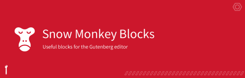 部分的な文字装飾や編集ロック機能等、ブロックエディターを拡張してくれるWordPressプラグイン「Snow Monkey Editor」